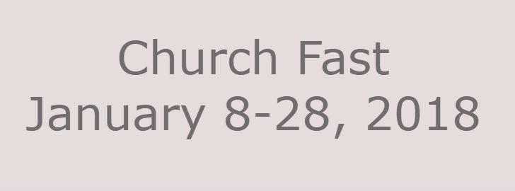 2018churchfast